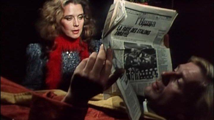 Карманный театр (1988)