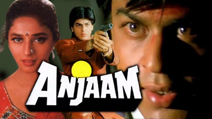 Каприз (1994) Anjaam