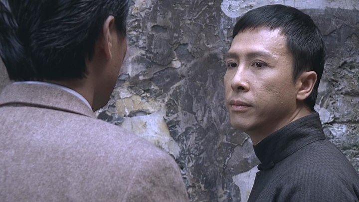 Ип Ман / Yip Man, 2008 HD