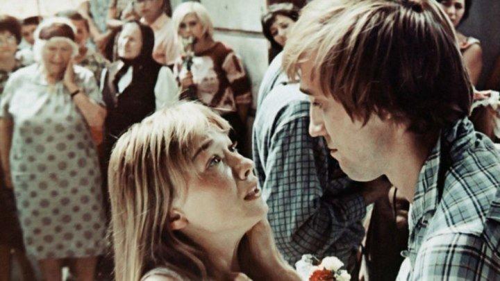 Романс о влюблённых .1974