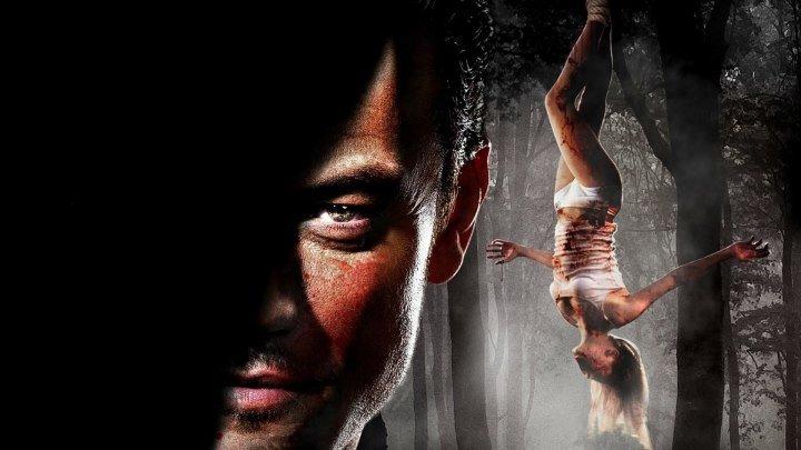 Попробуй Выжить HD(Ужасы,Триллер)2013