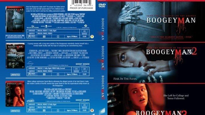 Бугимен (2005-2008г) трилогия_ ужасы, триллер