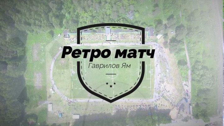 ⚽ Ретро футбольный матч 1914 года Чайка - Молодая жизнь, Гаврилов Ям