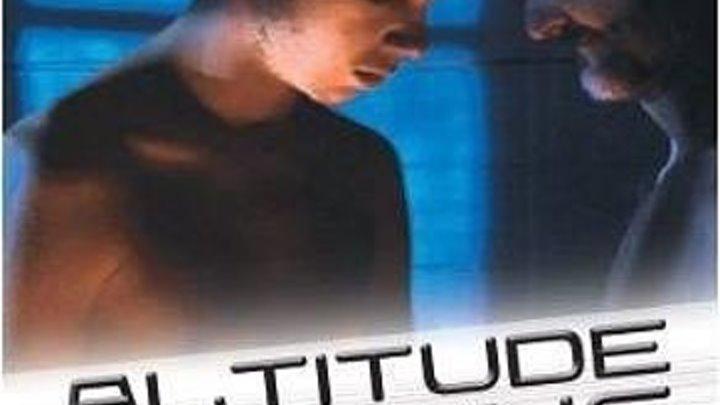 Altitude Falling (2010) Usa [V.O.] {Romance. Ciencia ficción -Thriller - Homosexualidad -Thriller futurista} Dir. Paul Bright