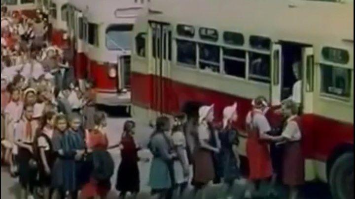 СССР В 1947 ГОДУ!