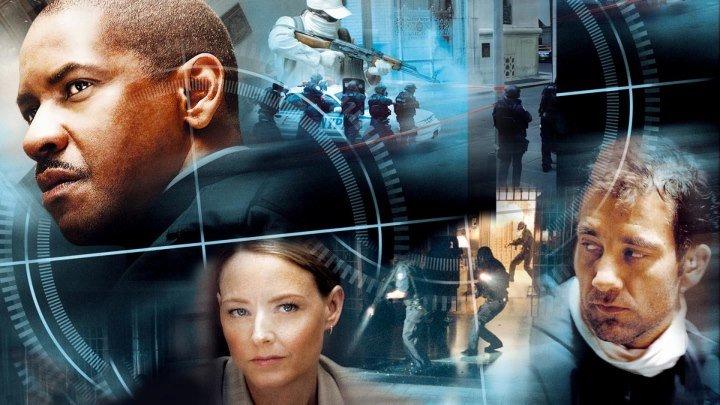 Не пойман - не вор (2006) Inside Man