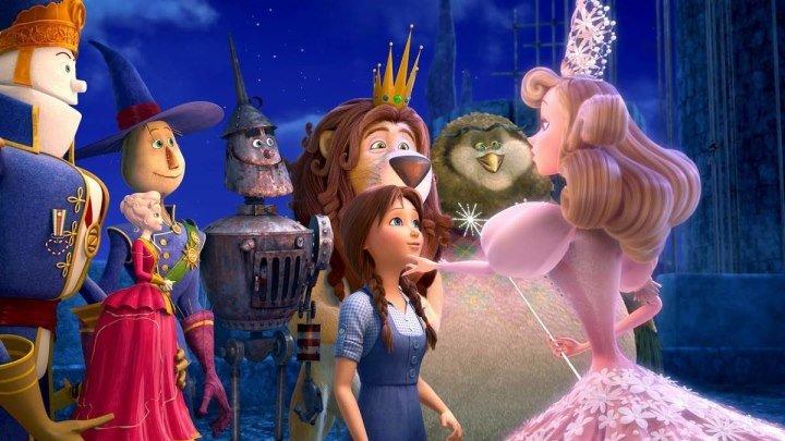 Оз: Возвращение в Изумрудный Город (2013) Legends of Oz: Dorothy's Return
