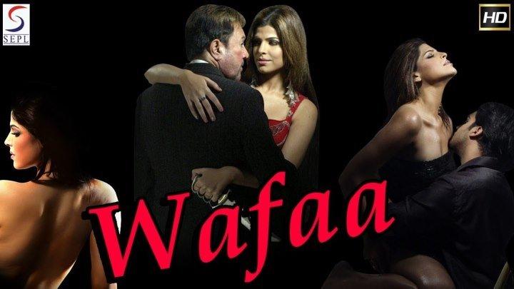 Верность (2008) Wafaa