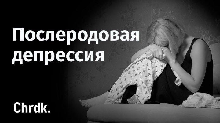 Татьяна Буцкая о том, что происходит с женщинами во время и после беременности
