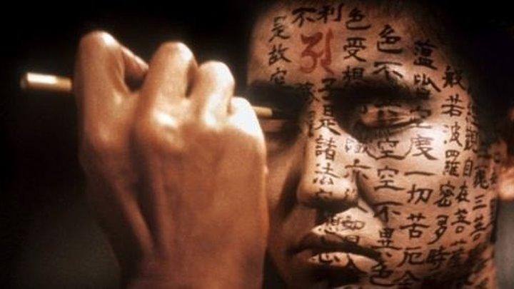 """Фильм """" Квайдан: Повествование о загадочном и ужасном """" Драма , Ужасы , Фантастика 1964"""