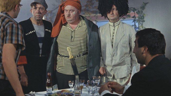 Кавказская пленница, или Новые приключения Шурика Фильм, 1966 HD