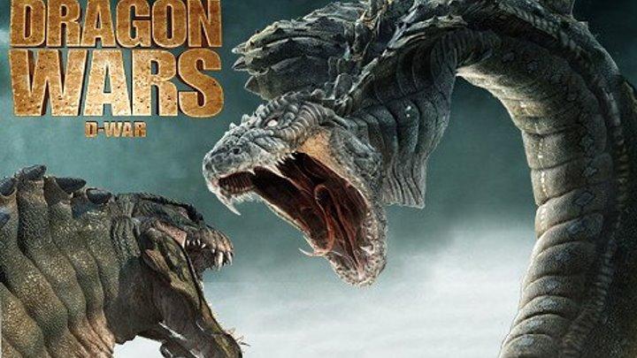 Война Динозавров BluRay.(2007) 1080p.Ужасы,Фэнтези,Боевик,Триллер