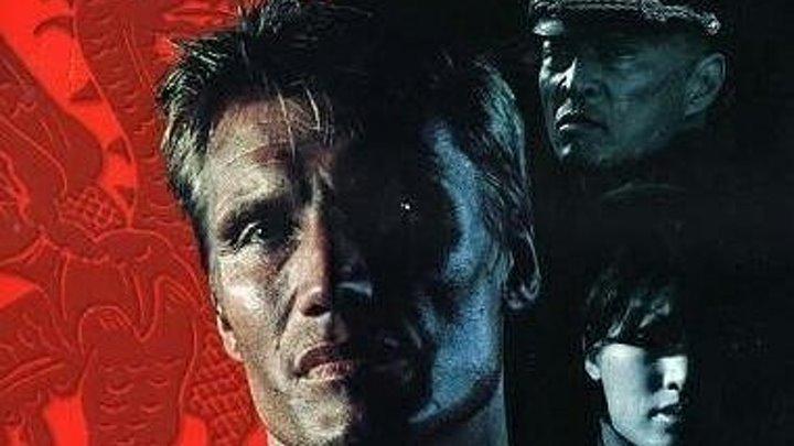 Битва драконов HD(1999) боевик, триллер
