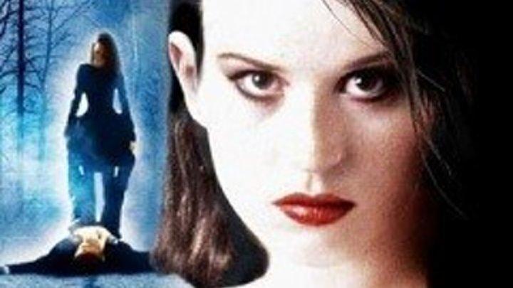 Злоумышленница (1995) триллер, драма