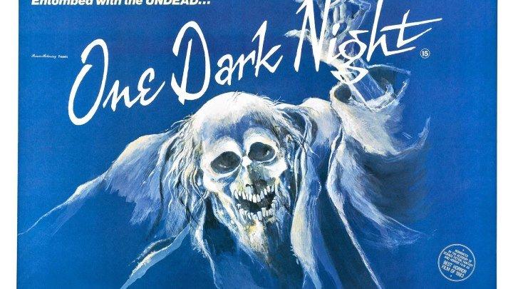Однажды тёмной ночью / Зловещая сила (1983) 16+ Ужасы