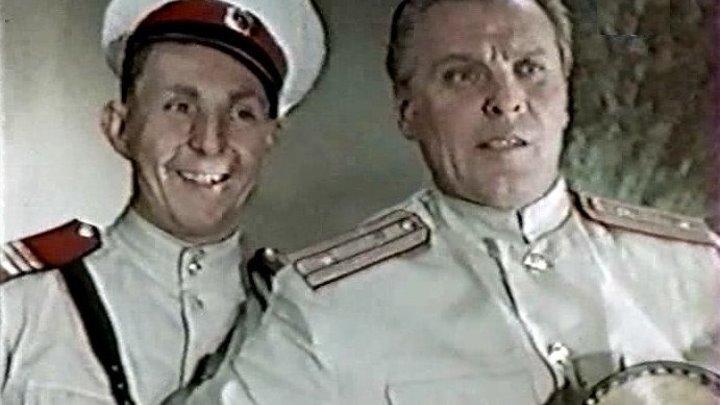 """х/ф """"Песня табунщика"""" (1956)"""