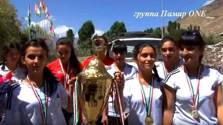 группа Памир ONE__Памирская женская команда стала чемпионом в республиканском чемпионате по волейболу 30-06-2018__