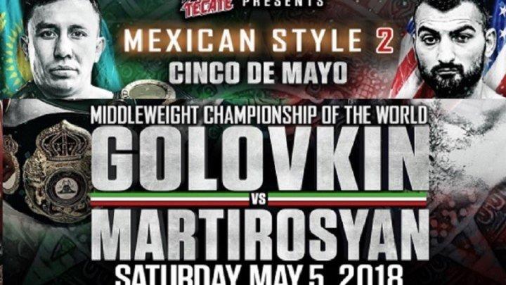 Геннадий Головкин vs. Ванес Мартиросян.Бокс.Чемпионский бой