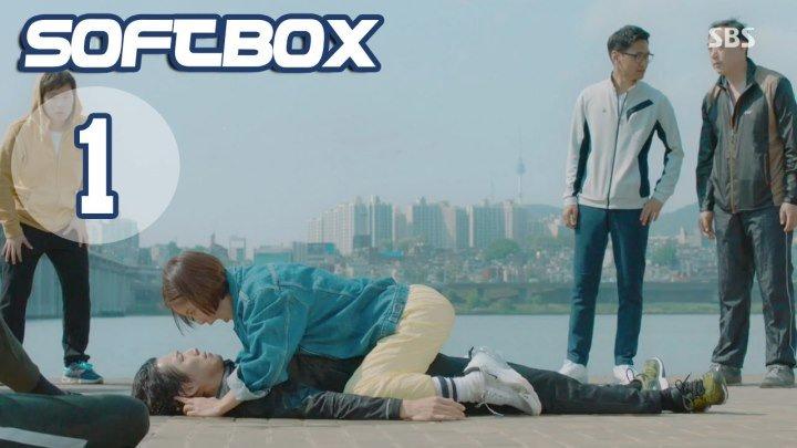 [Озвучка SOFTBOX] Красавчик и Чжон Ым 01 серия