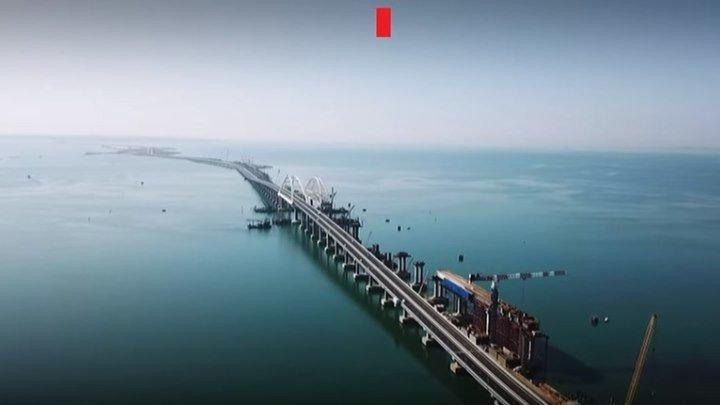 Крымский мост. Красота! Дух захватывает!