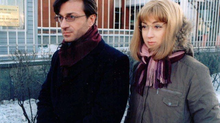 Мой личный враг 2005 Россия драма, мелодрама, детектив
