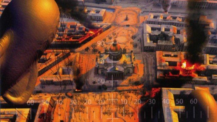 2007 Ленинград трейлер