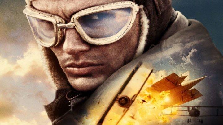 Эскадрилья:Лафайет (2006) HD боевик приключения военный