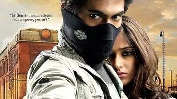 Я твоя ведьма _ Nenu Naa Rakshasi (2011) Лучшие боевики 2011 года