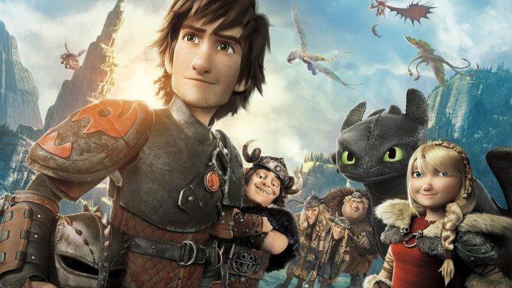 Как приручить дракона 2 / How To Train Your Dragon 2, мультфильм, 2014 HD