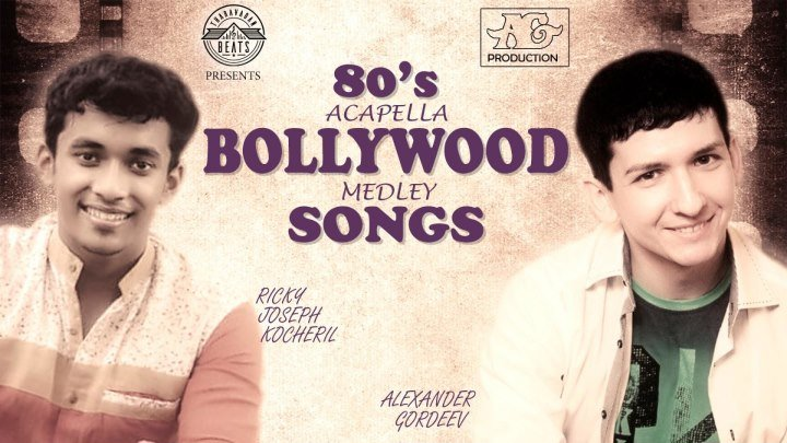 Музыкант из Благовещенска и музыкант из Индии сняли совместный клип а'капелла попурри на песни из Индийских кинофильмов 80-х годов. Это первый в Интернете подобный проект.