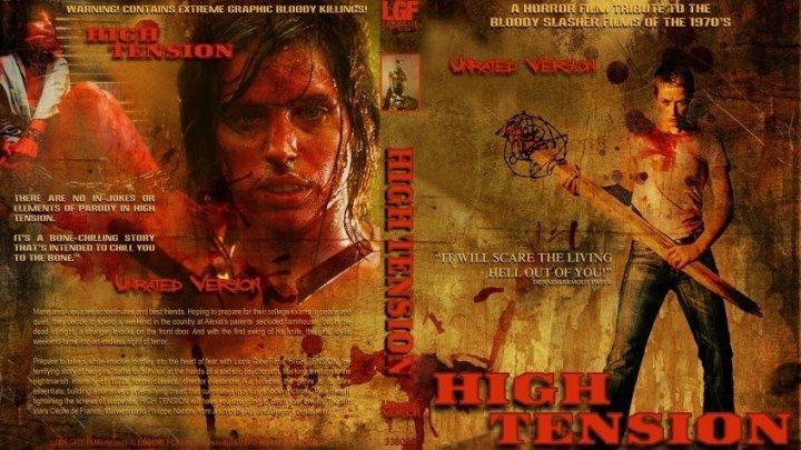 Кровавая схватка BD-Remux.(2004) 1080p.Ужасы,Триллер,Драма,Криминал