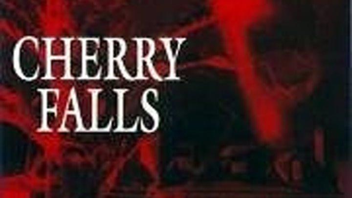 Убийства в Черри-Фолс