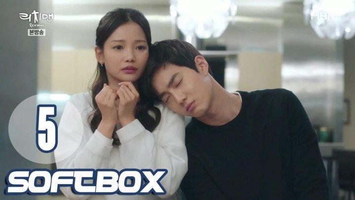 [Озвучка SOFTBOX] Богатый мужчина 05 серия