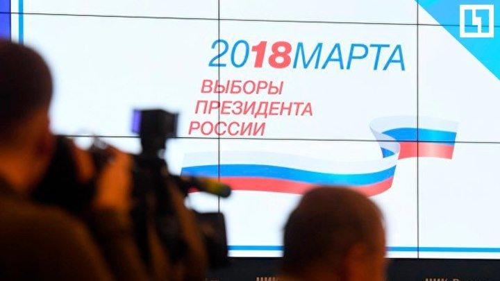 ЦИК о формате дебатов кандидатов