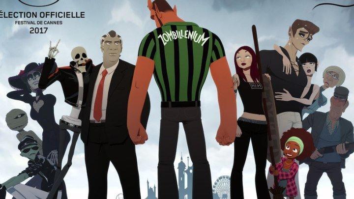 Зомбиллениум (2017) мультфильм HD