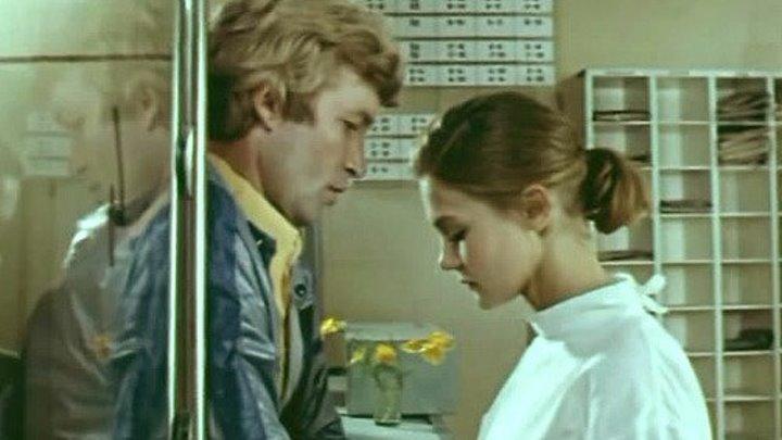 """""""На исходе лета"""" (1979)"""