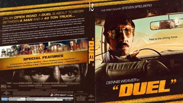 Дуэль _ Duel (1971)Триллер, Драма