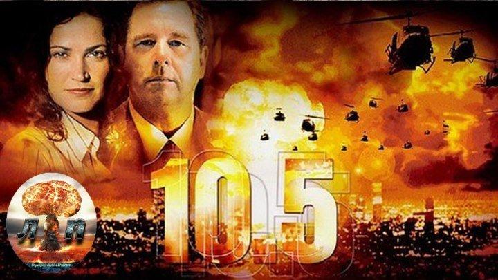 10.5 баллов׃ Апокалипсис (2006) 720HD