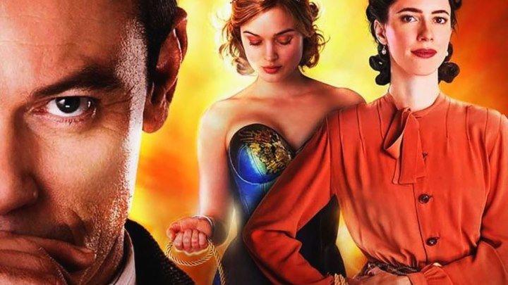Профессор Марстон и Чудо-Женщины (2017) Professor Marston & the Wonder Women