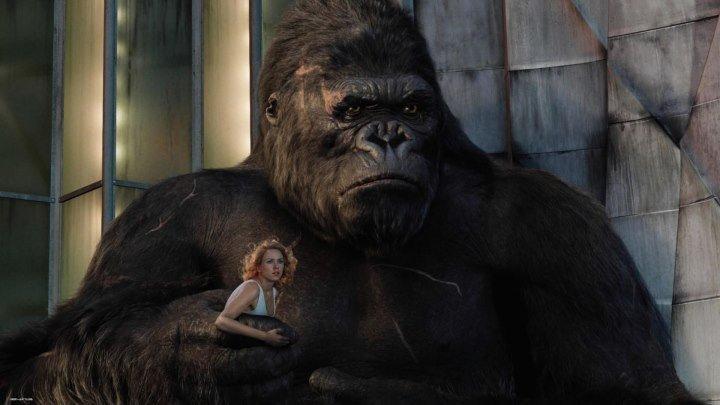 Кинг Конг / King Kong, 2005 HD