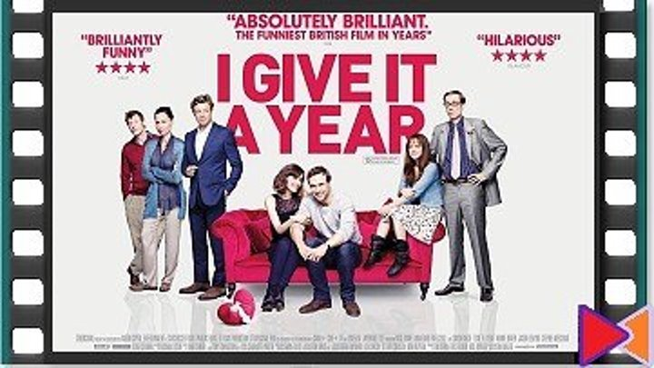 Даю год [I Give It a Year] (2012)