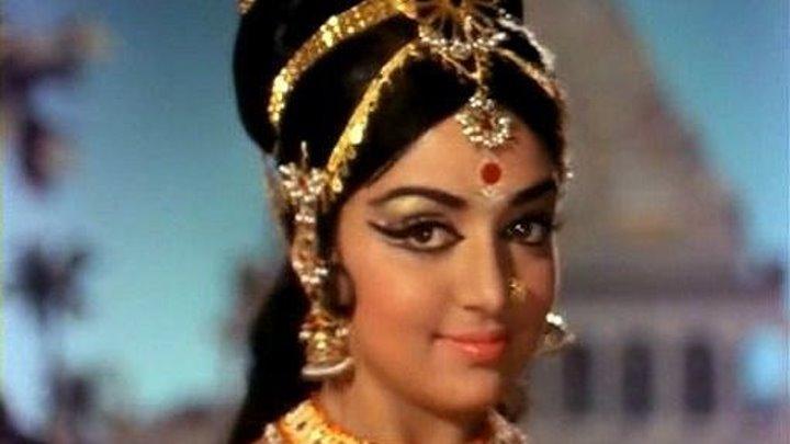 Прекрасная танцовщица (1970) Abhinetri