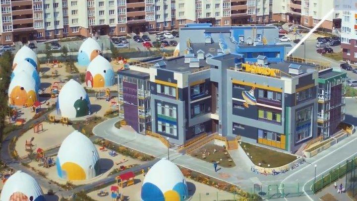 Детский сад №186 «Волчок» / Тюмень