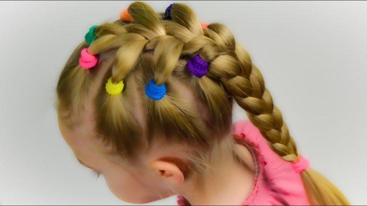 Детские прически с хвостиками и французской косой ★ Прическа в садик (школу) за