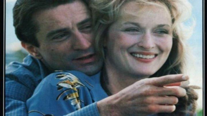 Влюблённые / 1984 / WEB-DL (720p)