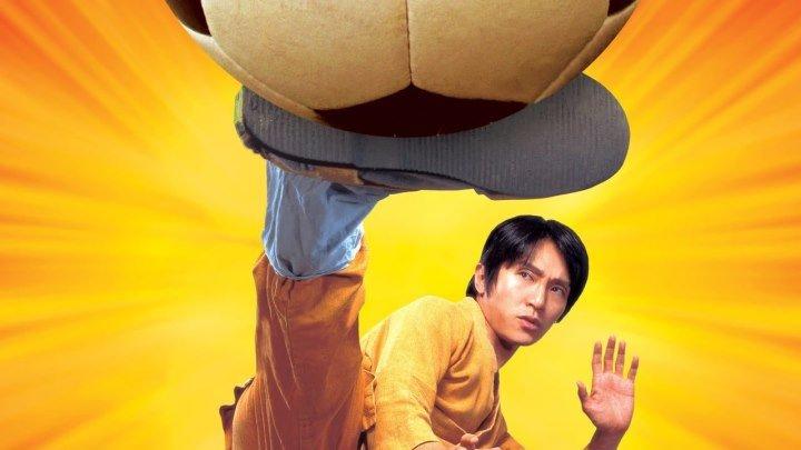 Футбол По-Шанхайски BDRip.(2001) 720p.Комедия,Спорт,Боевик