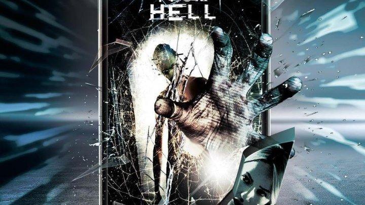 Селфи из ада (2018) Selfie from Hell