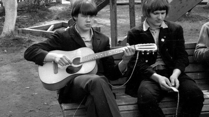 Песня, которую в 1980-х под гитару пели пацаны во всех дворах