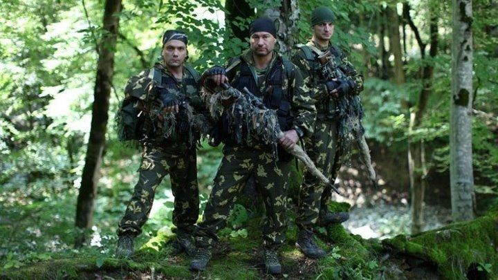 Стрелок. Боевик, Русский фильм (1 серия)