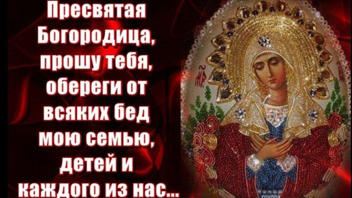 С ПРАЗДНИКОМ КАЗАНСКОЙ ИКОНЫ БОЖИЕЙ МАТЕРИ!!! Счастья, мира добра Вам и